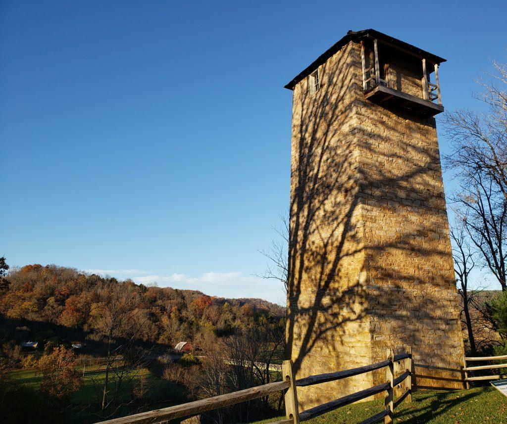 Shot Tower State Park, VA - crazyJCgirl.com